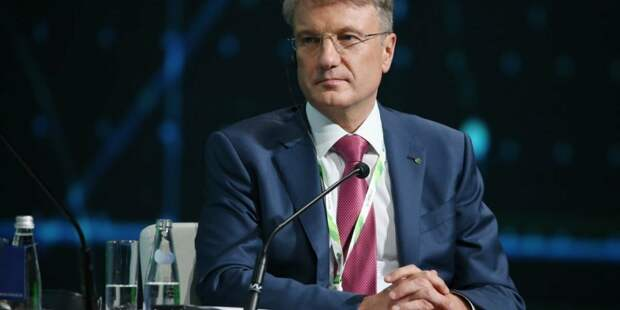 Греф поставил интересы иностранных акционеров выше государственных