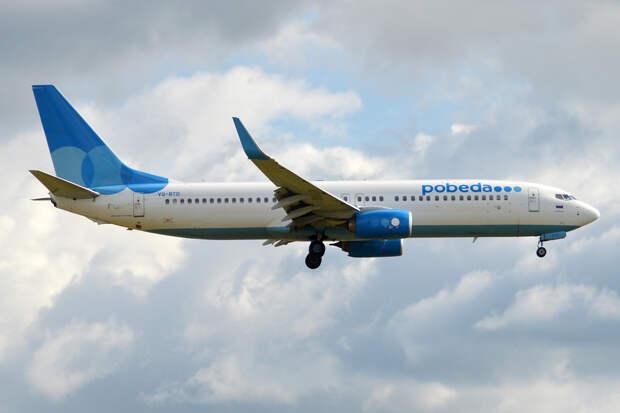 Авиакомпании «Победа» запретили брать деньги за регистрацию в зарубежных аэропортах