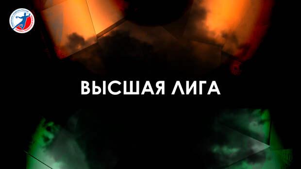21.04.2021, Технолог-Спартак - Скиф