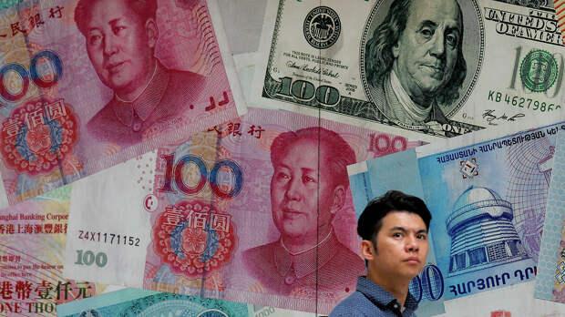 Эксперт оценил перспективы юаня в отношении доллара