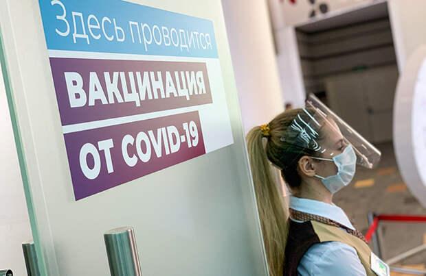 Медотвод по цене бутылки и реальные противопоказания для вакцинации