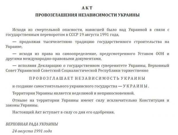 «Есть четыре прецедента»: почему референдум в Крыму абсолютно законен