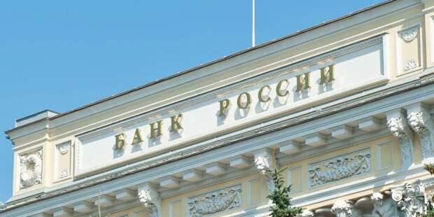 У ЮМК банка отозвали лицензию