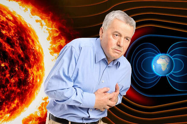 Влияние магнитных бурь на человека