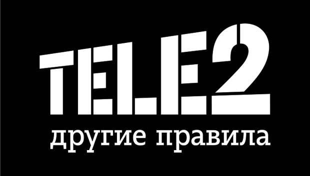 Tele2 будет развивать технологию «Умный город» в Москве