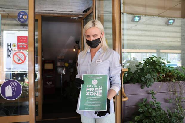 Свадьбы в Москве теперь можно проводить только в COVID-free ресторанах