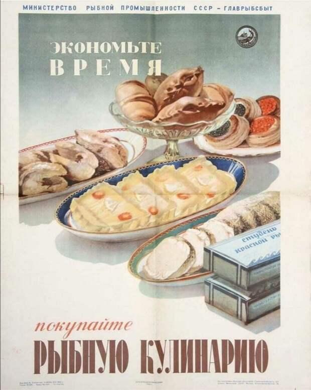 Вот такой тайм-менеджмент для советских женщин