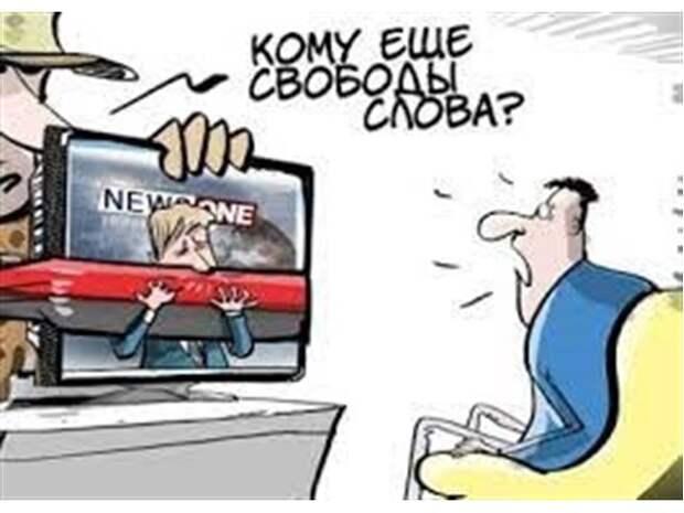 Свобода слова по-украински. Часть вторая. Картина художника Зе «Приехали»