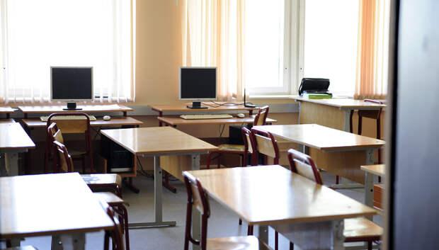 Более 6 тыс школьников Подольска зарегистрировались для дистанционного обучения