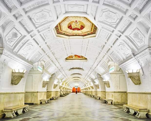 Белорусская, Москва