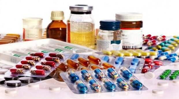 виды маркировки лекарственных средств