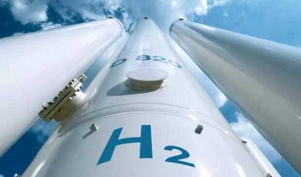 Спрос наводород подстегнет спрос газ