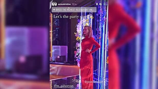 Звезда «Интернов» Кристина Асмус устроила роскошную вечеринку в честь дня рождения