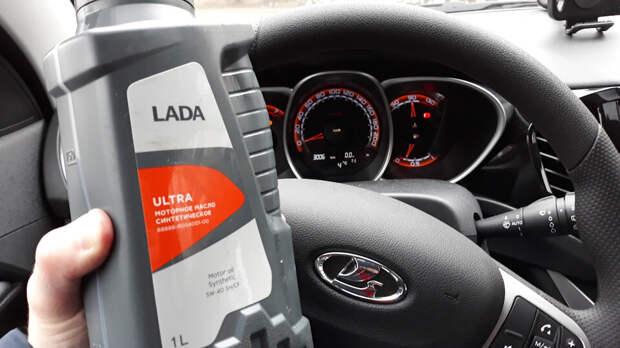 """Оригинальное масло """"Lada"""" - что заливают в канистры на самом деле? Результат исследований"""
