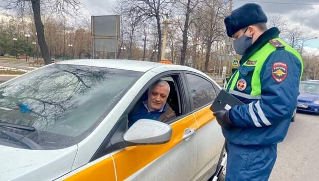 В Подмосковье 34 пассажира за два дня пытались проехать на транспорте без пропуска