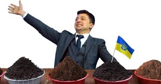 Украина на продажу: Зеленский открывает торговлю землей