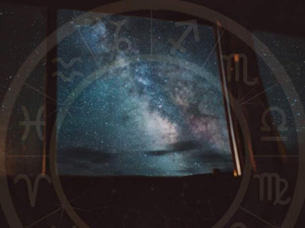 Гороскоп для всех знаков зодиака с 14 по 20 сентября