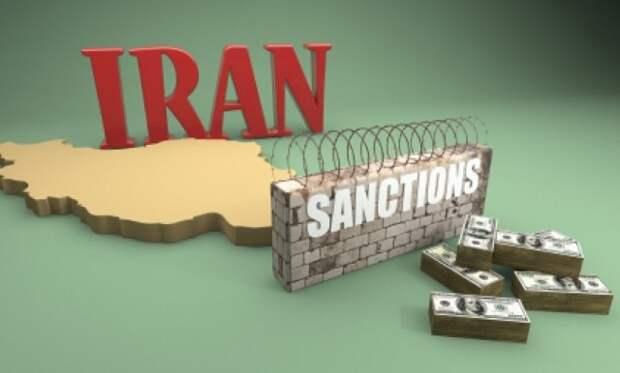США придумали, на что еще в Иране можно наложить санкции