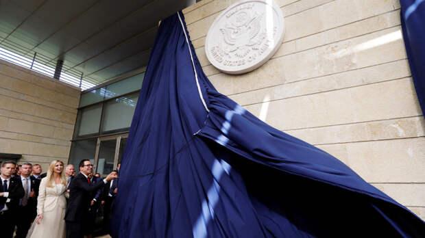 «Штаты стали частью ближневосточной проблемы»: как перенос посольства США в Иерусалим скажется на обстановке в регионе