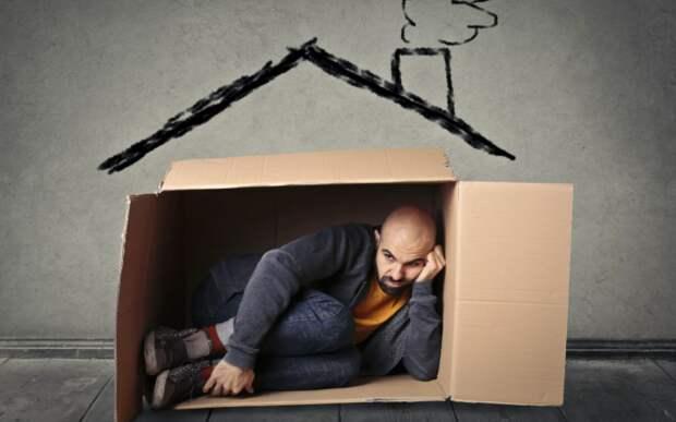 Государство-людоед: у банкрота за долги банк забрал единственную квартиру через суд