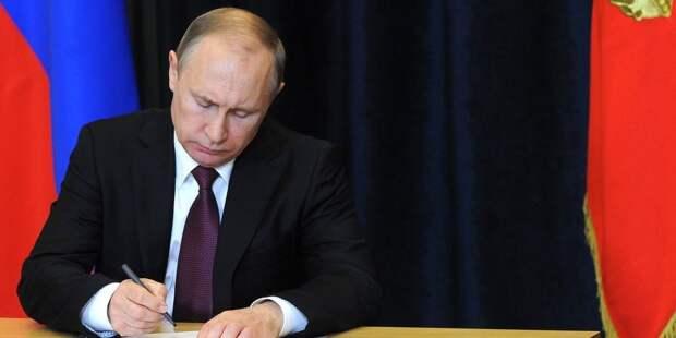 Путин наградил орденами двух пожарных посмертно