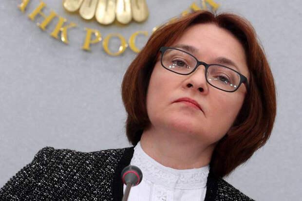 ЦБ решил судьбу деноминации рубля