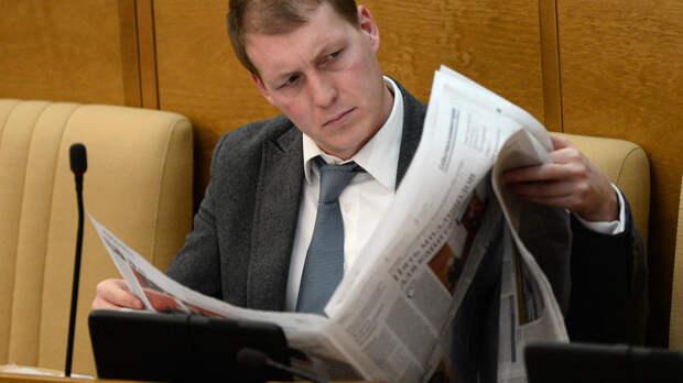 Экс-депутат Госдумы получил гражданство Германии и ушел в бизнес