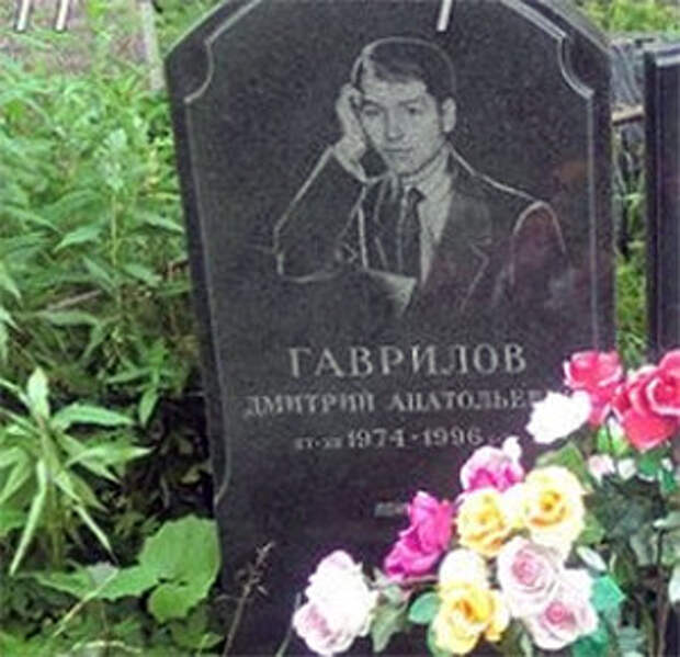 Могила Гаврилова Д. — рядовой боевик, погибший вместе с Егорцевым