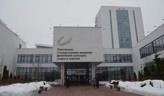 Еще два вуза Казани заявили обусилении безопасности