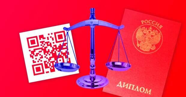 5 новых законов, которые вступят в силу в декабре