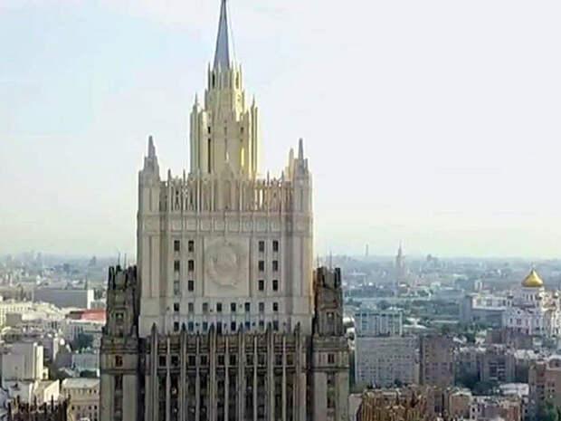 МИД: Россия зеркально вышлет пять польских дипломатов