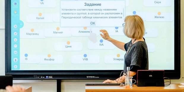 За два года существования проекта «Взаимообучение городов» обучение в Москве прошли более тысячи специалистов