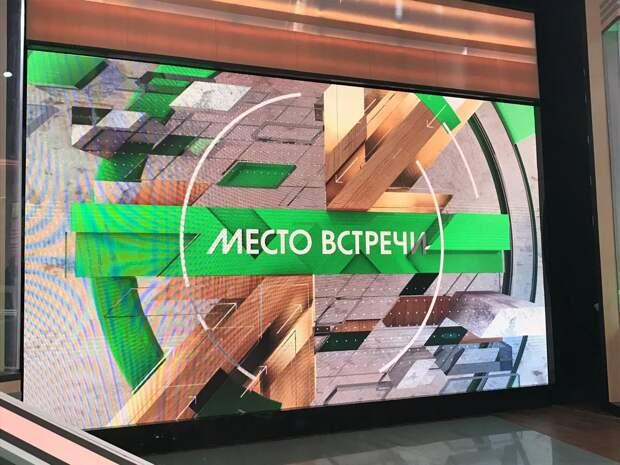 """Телепроект """"Место встречи"""". Источник изображения: https://vk.com/denis_siniy"""