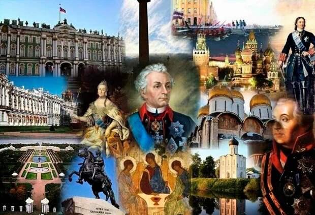 Как сочиняли историю государств.