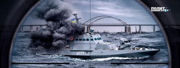 Украинские бронекатера на Азове попали в российское окружение и угрожали отстреливаться
