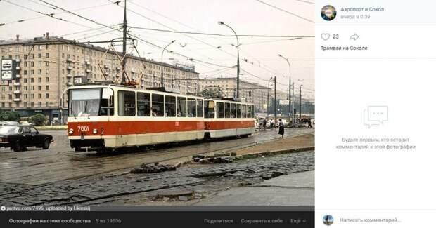 Фото дня: трамвай из прошлого