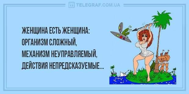 http://hronika.info/uploads/posts/2017-03/1490783265_anekdoty2.jpg