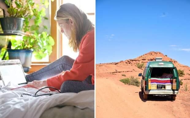 Американка бросила работу, чтобы начать путешествовать в доме на колесах