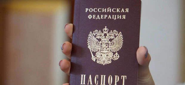 Раскрыты детали возможных изменений в паспортах россиян