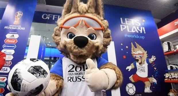 Все песни чемпионата мира в России (ВИДЕО)