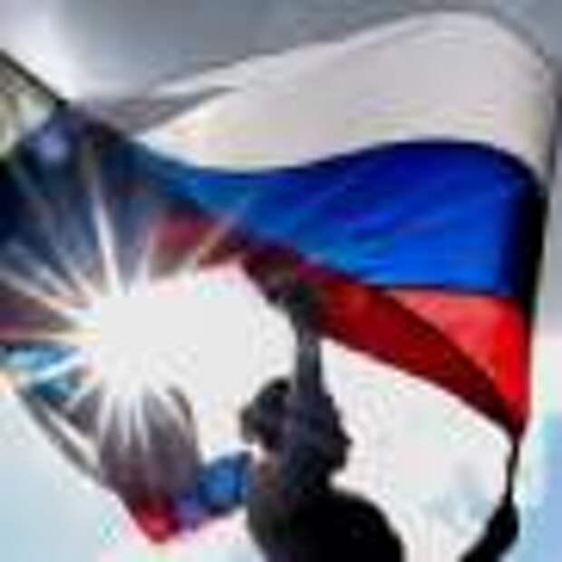 Историческое сознание и идеология на поворотных этапах российской истории