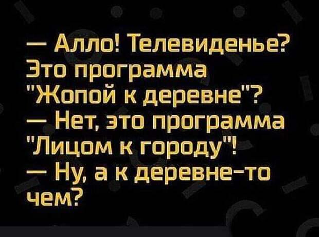 - Итак, молодой человек, вы хотите стать моим зятем?...