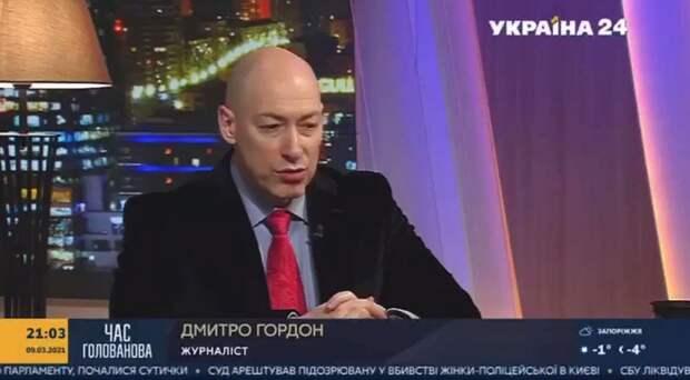 Гордон предсказывает: 15 марта на Украине станет понедельником