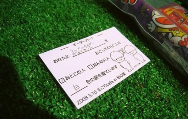 В этом японском ресторане ваш заказ будет сделан не вами. /Фото: miuki.info