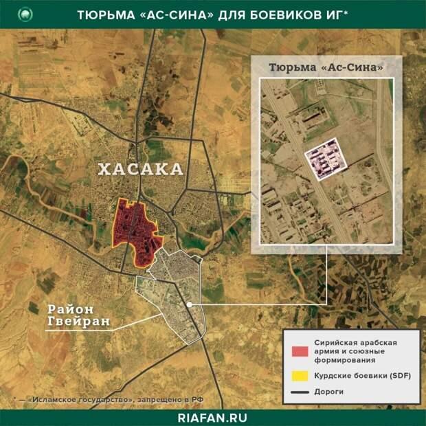Курдские боевики в Сирии могут стать новым очагом распространения коронавируса