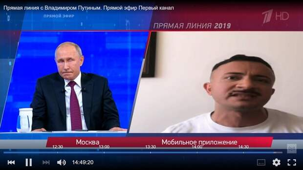 Путин разрешил критиковать власть, наказывать за это нельзя. Пересылать SMS-ки с критикой власти — можно