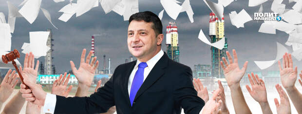 На Украине начинается волна банкротств госпредприятий с целью их распродажи за бесценок, – Скачко