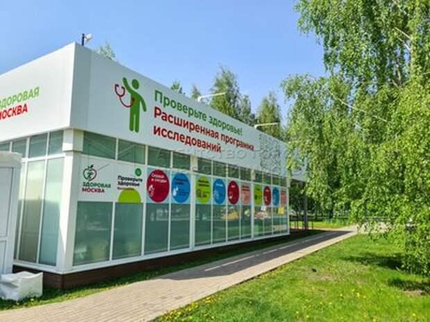 В парке «Печатники» увеличили число медицинских бригад в павильоне «Здоровая Москва»