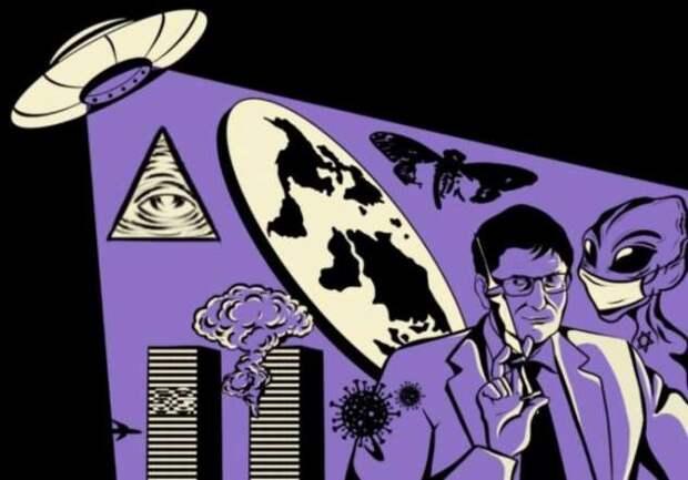 Самые популярные теории заговора в мире – о чем они?