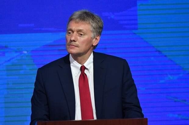 Песков назвал условие для участия Путина в саммите Байдена